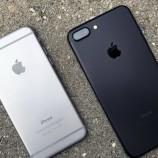 رفع رایگان مشکلات جدی ایفون ۷ توسط اپل